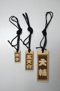 レーザー彫木札